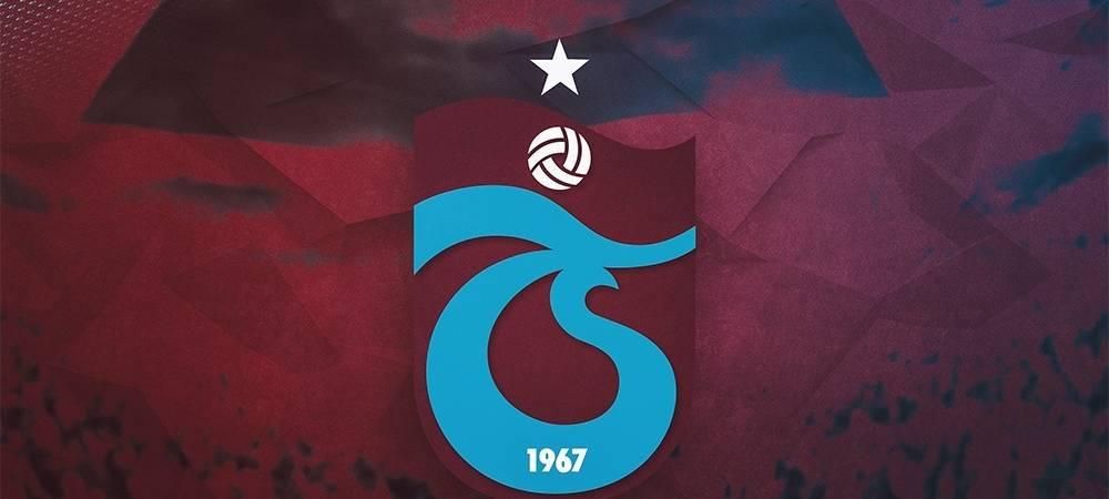 Trabzonspor'dan Halis Özkahya tepkisi